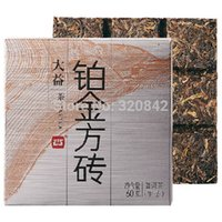 benefit products - 60g China Yunnan puer tea new benefits granted health care Menghai big leaves tea platinum brick raw tea new products Specials