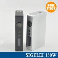 Cheap Sigelei 150W Best Sigelei 100W