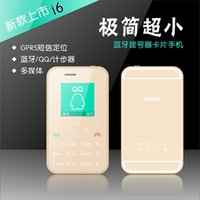 Wholesale I6 straight intelligent Mini business of ultra thin mobile phone standby and phone card mini phone long standby talk time long now in specia