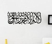 arabic wall stickers - Wall Sticker Quotes Islam Wallstickers Home Decor Living Room Arabic Calligraphy Wallpaper Decor For Home Decoration