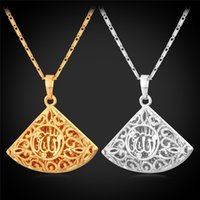 allah muslim religion - U7 Islamic Jewelry Allah Fanshaped Pendant Necklace Gift For Women Men K Real Gold Platinum Plated Religion Muslim Accessories