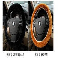 Wholesale New Warm plush winter car steering wheel cover imitation wool Universal auto supplies car accessories hot selling