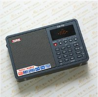 audio wmv - Tecsun ICR FM AM portable LCD radio PC speaker mic Recorder mp3 WAV WMV player TF digital audio player ICR110