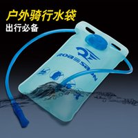 Wholesale Capsular Thick Drinking L Water Bag Outdoor Sports Cycling Hiking Water Bag Foldable Watter Bottle