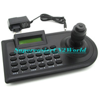 bar control system - 4D Axis PTZ Joystick RS Keyboard Controller One Bar Control LCD Display For HD CCTV System MV2861