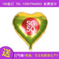 advertising balloons manufacturers - manufacturers custom made aluminum film balloon wedding birthday balloon advertising print LOGO foil balloon printing