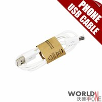 Cheap micro usb cable Best usb data cable