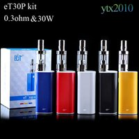 Electronic cigarette list of brands