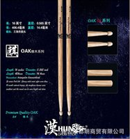 Wholesale 1 Pair Practical One Pair Maple Wood A Drum Sticks Jazz Drumsticks Music Entertainment Band tool Accessories
