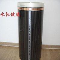 Wholesale Electric heating film geothermal membrane far infrared heated film electric heating heated pad