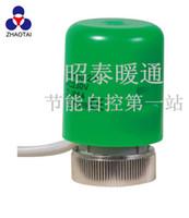 Wholesale Electric actuators plumbing and electric valve actuators electric valve actuators