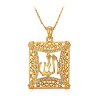 islamic necklace - New Islamic Allah Pendant Charms K Gold Plated Rhinestone Choker Necklace Religious Muslim Jewelry For Men Women MGC P210