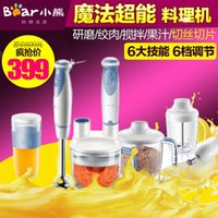 bearing grinding machines - Bear Bear JBQ A12D1 multifunction shredded piece of ground meat dishes stick beat eggs handheld stirring cooking machine