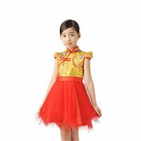 "Wholesale Cheongsam Vestido - Wholesale-Chinese cheongsam style dress for Baby girls ,Very unique ""Dragon"" pattern vestido for wedding party, school prom 1244"