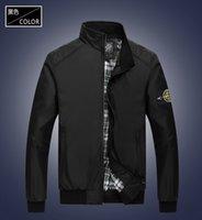 Cheap jacket Best mens jacket