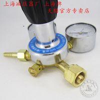 Wholesale Shanghai brand Oxygen Regulator YQY gas cylinder regulator valve pressure gauge pressure reducer valve Shanghai plant
