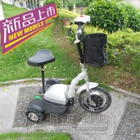 electric tricycle - Electric bicycle scooter electric tricycle adult electric scooter mini