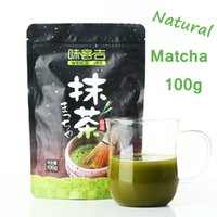 Wholesale 100 Pure Organic Natural Matcha Green Tea Powder g Bag