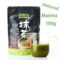Wholesale 100 Pure Organic Natural Matcha Green Tea Powder g Bag