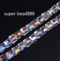 ab crystal jewelry - Free Ship NEW AB Faceted Suqare Crystal Glass Loose Spacer Beads For Jewelry Making mm mm mm