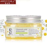 acne redness treatment - Hot Chamomile Face Care Mask g Whitening Moisturizing Facial Mask Sun Repair To Soothe Redness Skin Care Nature Mask DHL YSQ YGJ