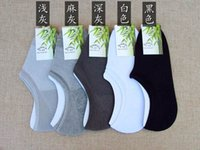 bamboo socks - 20pcs Summer Men Sock Slippers Bamboo Breathable Mesh Ankle Socks Daily Socks For Men S30202