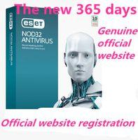 activate register - Register Activate official website genuine anti virus software ESET NOD32 AntiVirus New y1pc English German multi lingual activatio
