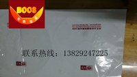Wholesale Static film printing PVC printing protective film