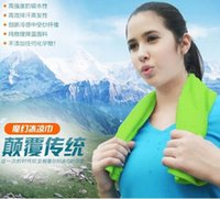 Wholesale Summer cool ice towel with AMA magic cold towel for children adult size CM cooling towels many color can choose