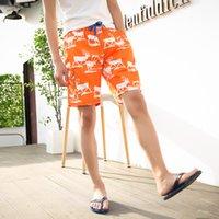 beach deer - Deer Graphics Shorts Men s Sandy Beach Shorts Five Pants Loose Casual Cotton Summer New Three Colors