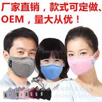 activated carbon - Ms activated carbon anti germs dustproof pm2 flu male children cotton masks anti fog haze season