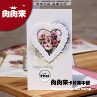 Wholesale 8590 Photo Frame greeting cards birthday greeting card ZC eight