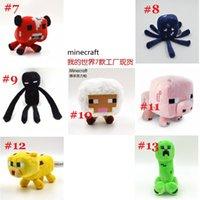 Cheap minecraft plush dolls Best plush toys