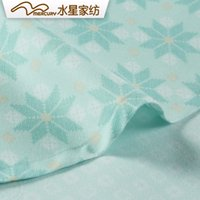 Cheap Free Shipping!Mercury Home Textile Deer Cartoon printing Small sanding Bedding Set With 4 PCS,duvet cover,bed sheet