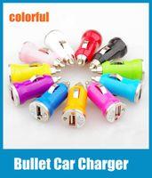 Cheap Bullet USB Car Charger Best Mini USB Car Chargers