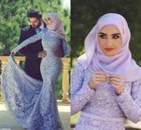 beaded hijabs - Lavender Lace Beaded Muslim Wedding Dresses Mermaid Long Sleeves Bridal Dresses High Neck Appliques Luxury Hijabs Wedding Gowns