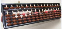liquidation - Line black ABS abacus plate Students abacus Belt winding device for mathematical education students Of liquidation