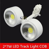Wholesale Retail Sale X7W W COB LED track lighting AC85 V aluminum white shell rail ceiling light spotlight