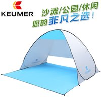 Wholesale Beach sun shading tent fully automatic outdoor fishing sun tent