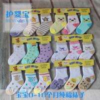 baby sock booties - Infant baby socks Baby Baby slip socks stockings cylinder children socks cotton baby booties socks pairs