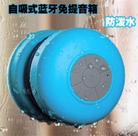 Wholesale Waterproof Wireless Bluetooth Portable Mini speaker Shower Speakers Handsfree Receive Call speaker for iphone samsung color