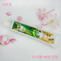 Wholesale 10pcs Tourmaline propolis toothpaste whitening teeth toothpaste scouring toothpaste whitening care