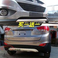 Wholesale Modern ix35 front and rear guard ix35 bumper ix35 aluminum alloy skid plate ix35 refires thickening