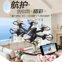 Wholesale Mika Hin X800 real time aerial six aircraft WiFi mobile phone remote control aeromodelling gravity sensing image transmission