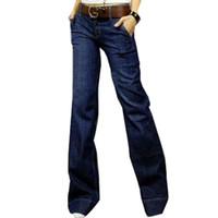 Wholesale New Arrival Womens Wide Leg Loose Jeans Denim Blue Big Trumpet Flare Jeans Trousers Fashion Novelty Boyfriend Pants