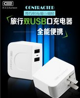 Cheap Earldom 5V 2.4A Universal Travel USB Charger Wall Portable US Plug Mobile Phone Smart Charger for iPhone 6 Tablet Samsung