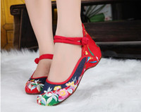 mary jane - Fashion Women s Shoes Old Peking Mary Jane Flat Heel Denim Flats with Embroidery Soft Sole Casual Shoes