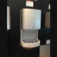 Wholesale TOTO commercial speed automatic sensing hand dryer dryers dry hands HD3000S engineering Specials
