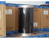 Wholesale Korean electric film heating electric film to warm to install electric film to warm to install electric film to warm to install