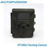 Wholesale Outdoor Wildlife Hunting Trail Game Camera HT002LI Full HD P MP Strip IR Night Vision Hunting Camera
